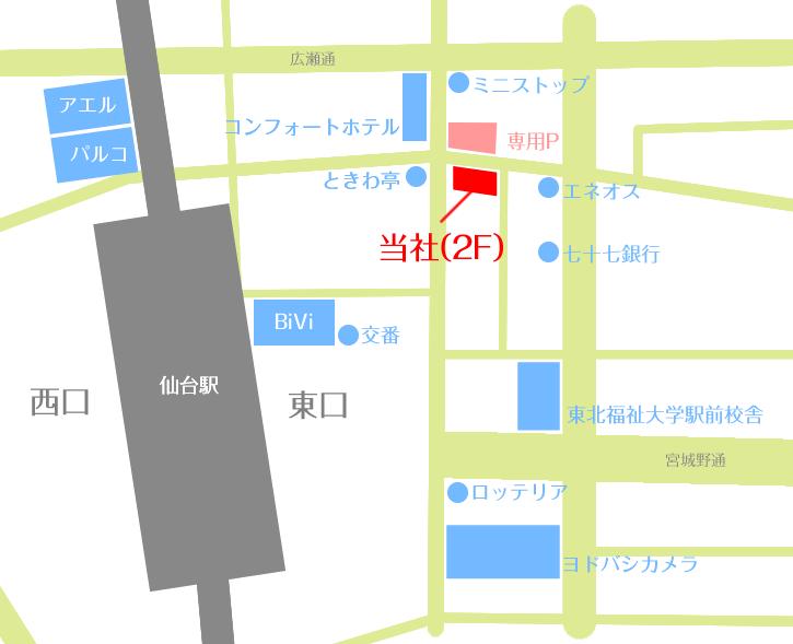 店舗マップ